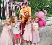 Изображение в Развлечения и досуг Организация праздников Детские праздники весело, задорно и с душой! в Пензе 0