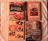 Foto в Хобби и увлечения Книги Читайте и практически применяйте новые знания, в Краснодаре 948