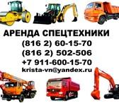 Foto в Авторынок Авто на заказ Предлагаем спецтехнику в аренду. Собственный в Великом Новгороде 0