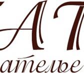 Фото в Одежда и обувь Пошив, ремонт одежды С вами работают мастера высокого класса. в Рязани 1400