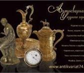 Изображение в Хобби и увлечения Антиквариат Старинные предметы,  изысканные раритеты, в Уфе 0