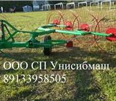 Фото в Авторынок Валкообразователи (грабли) Продаем грабли ворошилки колесно-пальцевые в Новосибирске 79000