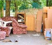 Фотография в Авторынок Транспорт, грузоперевозки вывоз старой мебели, стенки, диваны, шкафы, в Саратове 0