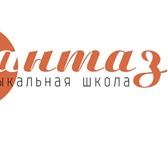 Изображение в Образование Школы Уроки вокала, класс гитары, электрогитары, в Иркутске 0