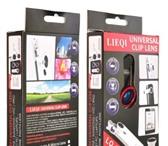 Foto в Телефония и связь Аксессуары для телефонов Лучшие селфи с этим комплектом!Идеально подходят в Москве 350