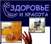Фотография в Красота и здоровье Похудение, диеты •Комплексная программа оздоровления для взрослых в Иркутске 0
