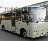 Foto в Авторынок Городской автобус Автобусы Isuzu от официального дилера — для в Нижнем Новгороде 2480000