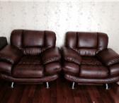 Изображение в Мебель и интерьер Мебель для гостиной Продам мягкую мебель, два кресло, диван раскладной в Улан-Удэ 50000
