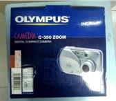 Фотография в Электроника и техника Фотокамеры и фото техника Продам цифровой фотоаппарат Olympus C-350 в Нижнем Новгороде 1500