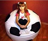 Фотография в Мебель и интерьер Мягкая мебель Реализуем бескаркасную мебель - кресло-мешки: в Ульяновске 2000