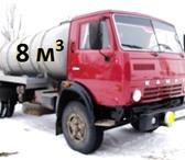 Изображение в Авторынок Вакуумная машина (илососная) Выкачка сливных ям, туалетов, автомоек по в Белгороде 0