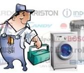 Фотография в Электроника и техника Стиральные машины Ремонт стиральных машин на  дому.Оперативность в Красноармейск 0