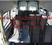 Фотография в Авторынок Городской автобус АВТОМОБИЛИ В НАЛИЧИИ!Просьба уточнять комплектацию в Воронеже 2010000