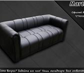 Фотография в Мебель и интерьер Офисная мебель Мартин мебель• Данное изделие можно заказать в Владивостоке 0