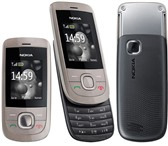 Фото в Телефония и связь Мобильные телефоны продаю нокиа 2220,слайдер,киоск22 в переходе в Самаре 650