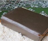 Фотография в Хобби и увлечения Книги продам БИБЛИЮ 1901года в нормальном состоянии. в Ростове-на-Дону 500000