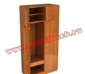 Фотография в Мебель и интерьер Мебель для спальни Габариты: 1124x580x2274 мм. Материал - ЛДСП. в Владикавказе 5635