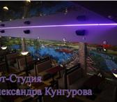 Foto в Строительство и ремонт Дизайн интерьера Здравствуйте.наша организация занимается в Новокузнецке 3000