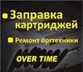 Foto в Компьютеры Принтеры, картриджи Xerox WC—3210/3220 — ПРОШИВКА в Ростове-на-Дону 850