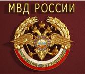 Фото в Работа Разное Инспектор службы, младший инспектор службы.Полк в Москве 10000