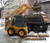 Foto в Авторынок Снегоуборочная техника Наша компания «ООО Капитал плюс» уже не первый в Саратове 2500