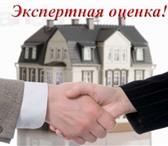 Foto в Help! Разное Ассоциация Содействия Страхователю оказывает в Санкт-Петербурге 3500