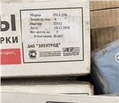 Foto в Прочее,  разное Разное Куплю электроды ОЗЛ-25Б для сварки изделий в Омске 750