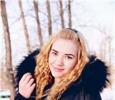 Фото в Развлечения и досуг Кинотеатры Здравствуйте! Меня зовут Арина. Мне 16 лет. в Тольятти 6500