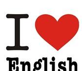 Фотография в Образование Иностранные языки Качественно обучу Вас/Вашего ребенка,устраню в Москве 300