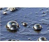 Foto в Авторынок Присадки к топливу Мазут Топочный М 100 ТУ вода 11%, сера 2% в Перми 6500