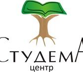 Фото в Образование Иностранные языки Вы, наверное, согласитесь, что на сегодняшний в Екатеринбурге 170