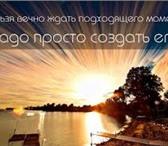 Foto в Работа Работа на дому Условия: Свободный график, минимум 2 часа в Москве 30000