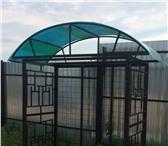 Фото в Строительство и ремонт Разное Длина 2 мШирина 1мВысота 2.5 с аркой В комплект в Архангельске 14700