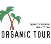 Foto в Отдых и путешествия Турфирмы и турагентства Индивидуальный подход к каждому клиенту. в Жуковском 1200