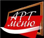 Foto в Развлечения и досуг Пиццерии, фастфуд Доставка еды по Санкт-Петербургу. Пицца на в Санкт-Петербурге 100
