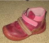 Фотография в Одежда и обувь Детская обувь Продаю ботиночки фирмы Мини Мен, размер-24, в Москве 400