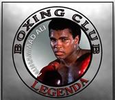 Изображение в Спорт Спортивные школы и секции Фитнес для всех. Бокс - для избранных. Boxing в Уфе 1000