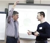 Фотография в Образование Курсы, тренинги, семинары Если Вам важно уверенно себя вести и чувствовать в Москве 600