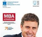 Foto в Образование MBA МВА (Master of Business Administration) - в Саранске 78 000