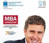 Foto в Образование MBA МВА (Master of Business Administration) - в Саранске 78000