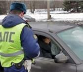 Foto в В контакте Разное Хотят лишить водительского удостоверения в Тольятти 300