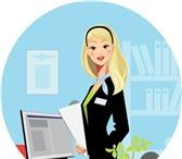 Фото в Работа Вакансии Какие навыки помогут в работе:уверенный пользователь в Краснодаре 27000