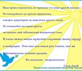 Изображение в Работа Работа на дому Условия: Свободный график, минимум 2 часа в Москве 18000