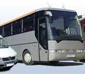 Изображение в Авторынок Аренда и прокат авто Предлагаем взять в аренду автобусы и микроавтобусы в Москве 0