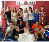 Изображение в Отдых и путешествия Детские лагеря Образовательный центр Деловая Европа объявляет в Ростове-на-Дону 91000
