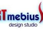 Фотография в Компьютеры Создание web сайтов Дизайн студия Арт МебиусМы предлагаем полный в Омске 2500
