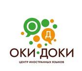 Фотография в Образование Репетиторы Английский язык в Екатеринбурге. Детские в Екатеринбурге 0