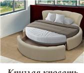 Изображение в Мебель и интерьер Мебель для спальни Купить матрасы, кровати, ортопедические подушки, в Москве 3000