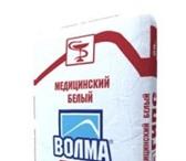 Фотография в Красота и здоровье Стоматологии Деятельность нашей компании развивается по в Москве 316