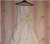 Фотография в Одежда и обувь Свадебные платья Продаются два абсолютно новых свадебных платья в Москве 4000